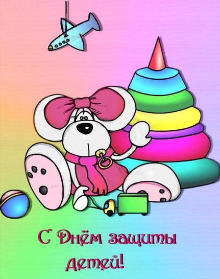 День студента открытки и поздравления
