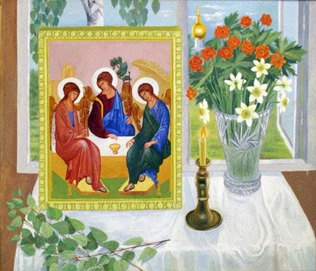 Поздравляем с днем Святой Троицы!