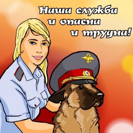 https://www.vampodarok.com/cards/pictures/job/06/den-kinologa-03.jpg