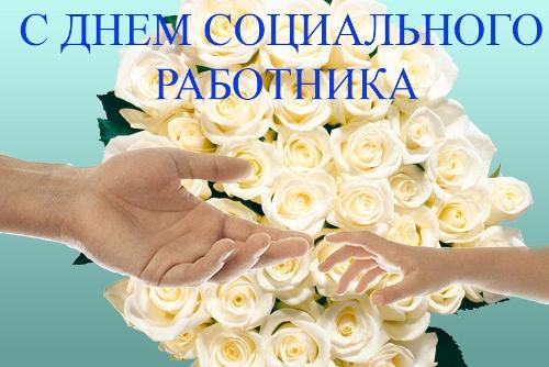 поздравления с 8 марта коллективу открытки