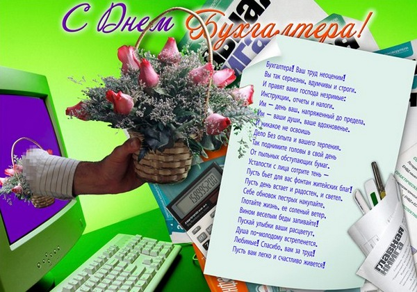 http://www.vampodarok.com/cards/pictures/job/11/den-buh-01.jpg
