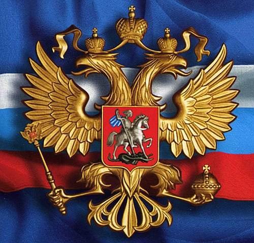Изображение - Поздравления с днем россии russia_02
