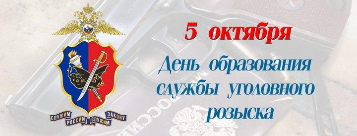 https://www.vampodarok.com/images/holidays/den-ugro-01.jpg