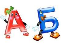Игра «Изучаем азбуку»