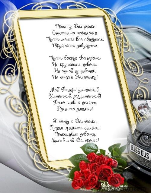Открытка смешная свадьба 45