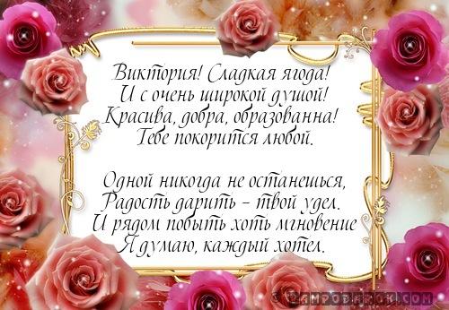 Сумки и косметички своими руками автор елена шилкова 70