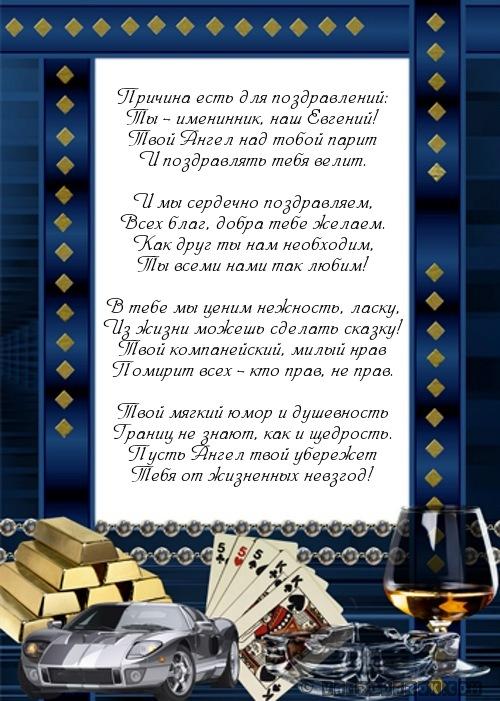 России открытки, открытки в стихах евгения