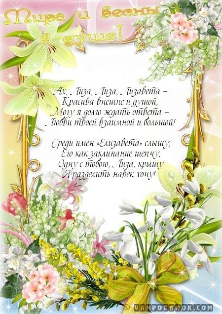 Поздравление с днем рождения соседки в стихах  418