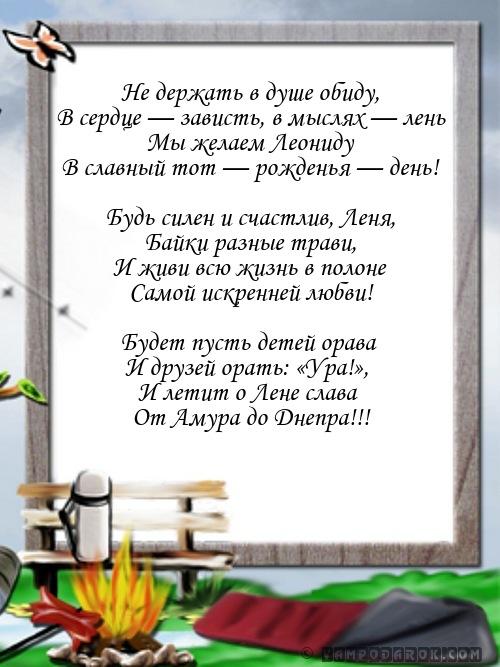 Прикольные стихи папе от взрослого сына