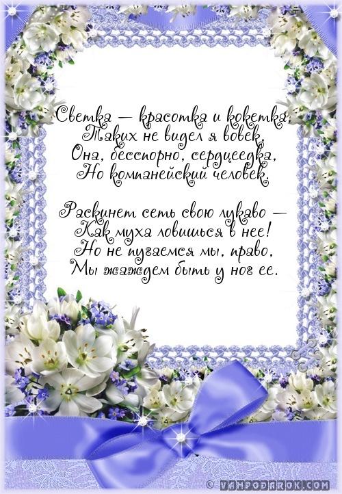 Короткое поздравления на свадьбу не в стихах
