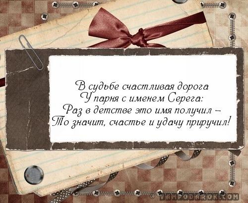 Стихи с поздравлениями на день рождения зятю 908