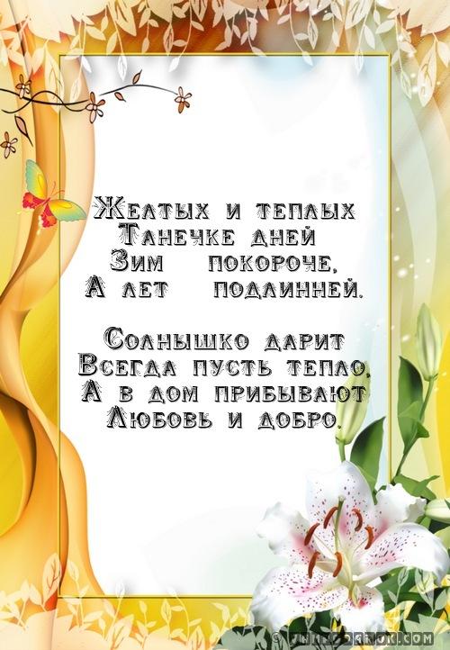 Прикольное поздравление с днем свадьбы сценка 46