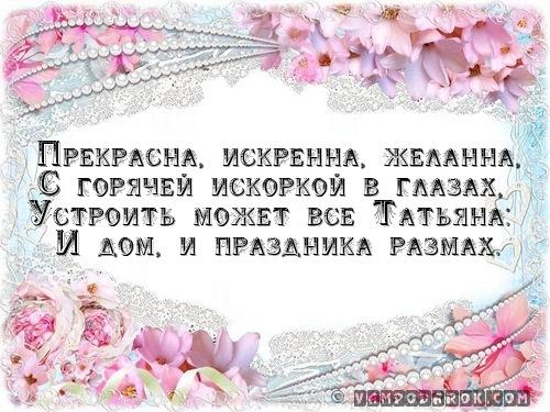 Розы в Подмосковье. Сезон 2017 (часть 2)