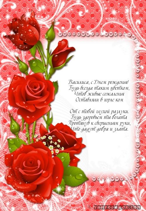 Голосовое поздравление александра с днем рождения от путина
