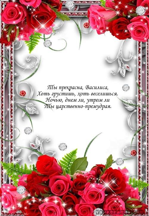 Без текста для поздравления открытки с