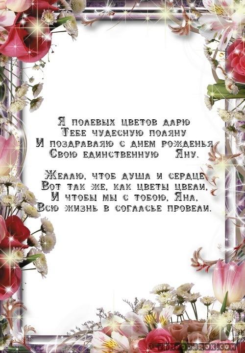 Я полевых цветов дарю…