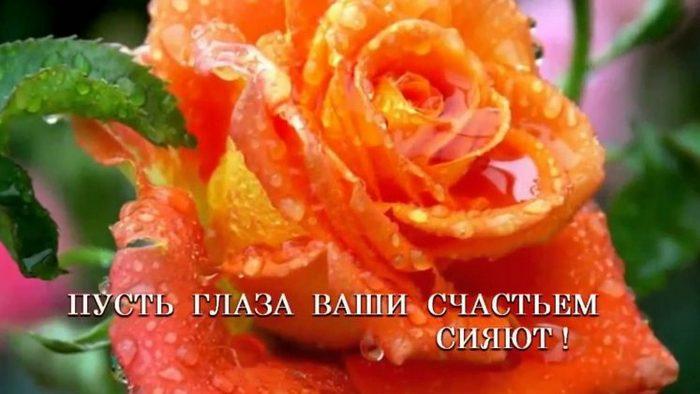 Сказочный день – День рождения,…