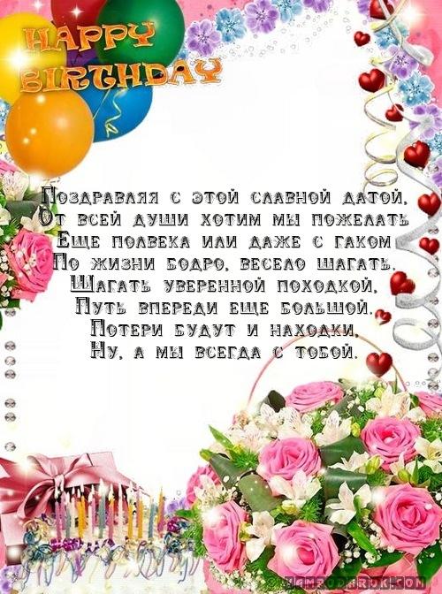 Открытки день рождения дата 517