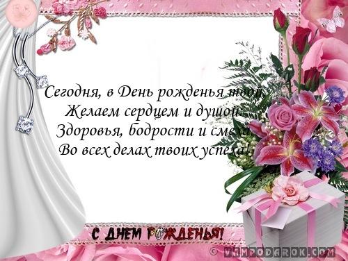 Открытки с днем рождения женщине на казахском, смешная