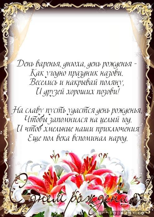 Поздравление бабушке с днём рождения от внучки своими словами