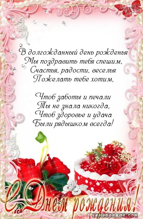 Открытка, поздравления с днем рождения эмме открытки