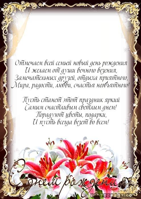 Поздравление с днем рождения коллеги кассир фото 121