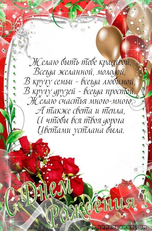 Гифки, с днем рождения создать открытку с фото