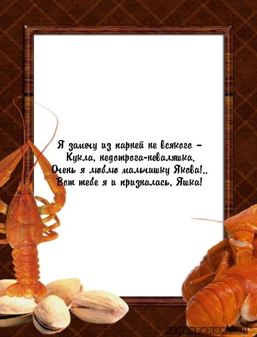 Картинки, хорошую открытку с днем рождения на имя николай
