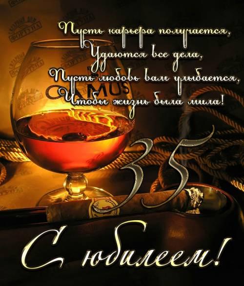 Пожелания на татарском языке маме