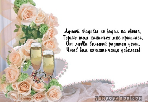 Поздравления с ситцевой свадьбой от сестры