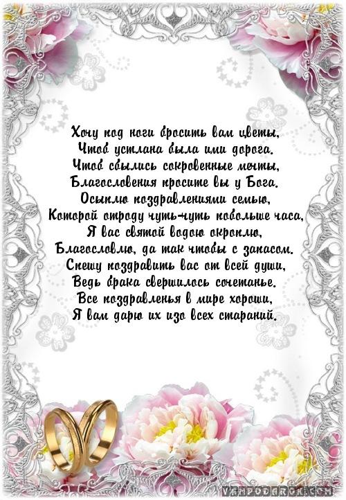Хочу под ноги бросить вам цветы,…