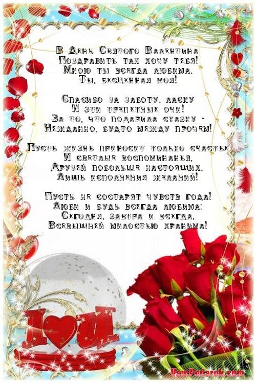 Поздравления с днём свадьбы мужчине