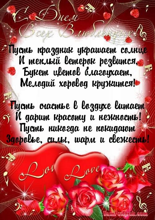 Новым годом, открытки с днем святого валентина женщина
