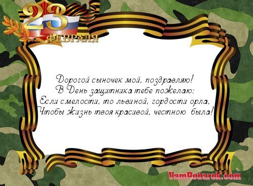 В российской федерации установлены следующие дни воинской славы россии: 8 сентября день бородинского сражения русской