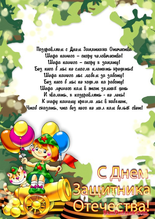 Поздравление мамы с 8 марта стихи короткие