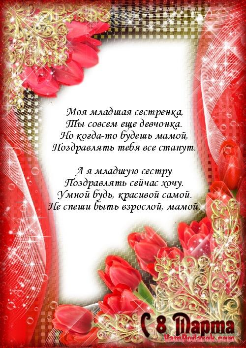 Поздравления с новым годом от путина аудио скачать