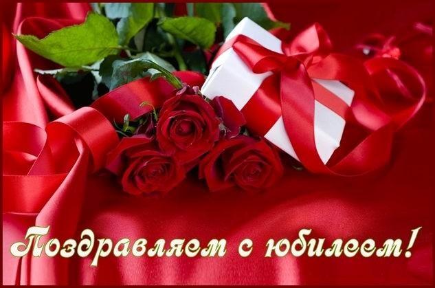 В этот замечательный день, день вашего юбилея, хочу вспомнить о тех прекрасных ваших чертах характера и жизненных качествах, которыми наградила Вас судьба. Настойчивость, стремление к поставленной цели, доброта и неиссякаемое жизнелюбие. В любой жизненной ситуации Вы подаете достойный пример всем нам. Желаем Вам прежде всего крепкого здоровья и любви близких! И пусть судьба будет благосклонна к Вам и Вашим детям!