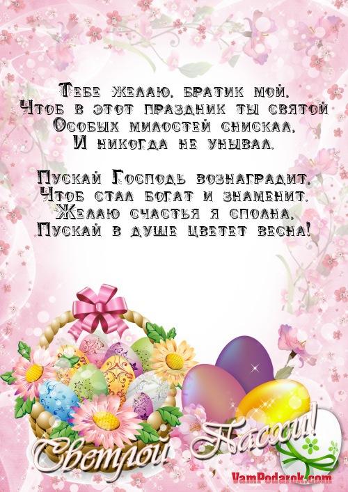 Прикольные поздравления девам с днем рождения