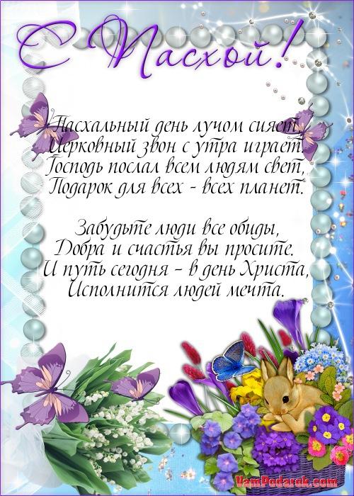 Поздравления с днем рождения Сыночку