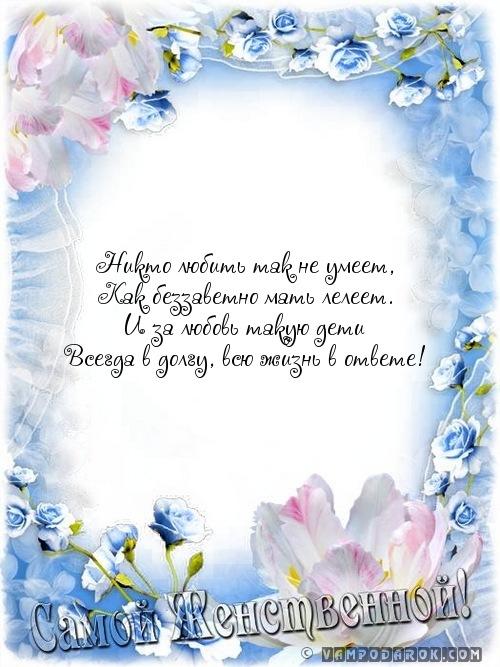 Поздравление с днём рождения для яны в стихах 65