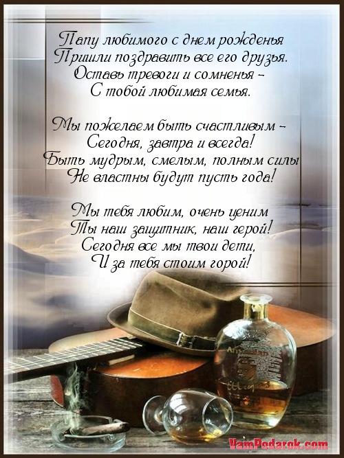 Костюм грузина своими руками для сценки 62