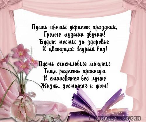 М@ЯК : Цены на услуги салона красоты в центре Москвы 18