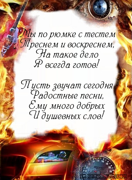 Монтаж мдф плинтусов