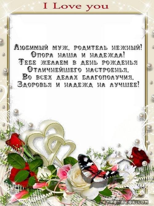 Сайт pinterest на русском языке вязание 82
