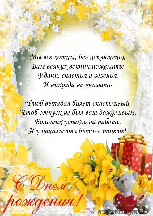 Отправка открыток по россии цена 3