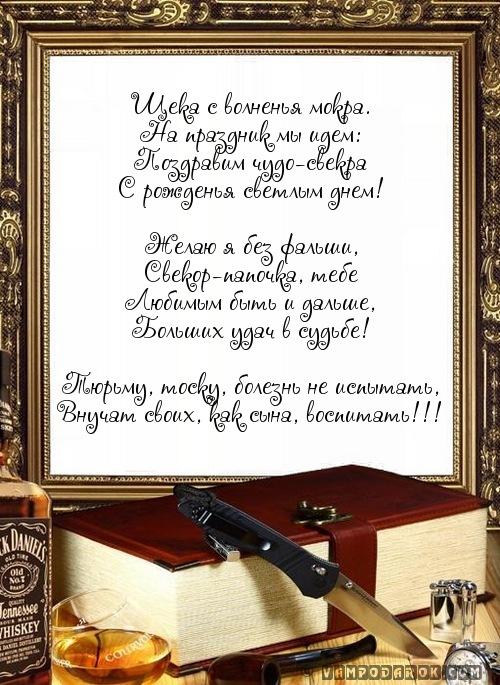 Поздравления с днем рождения на казахском языке снохе