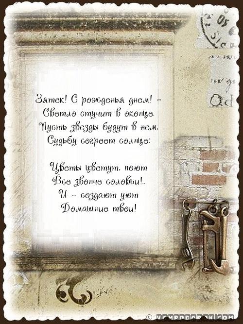расписание сапсана из москвы в дзержинске