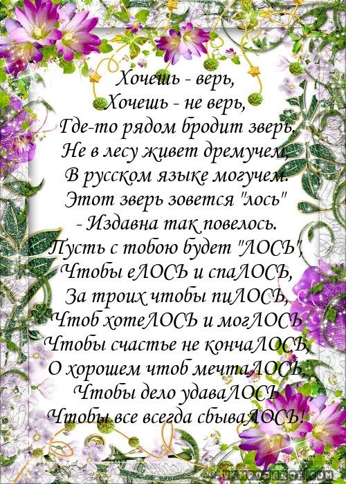 Поздравительные открытки с днем рождения на узбекском языке, ремонт дорог смешно
