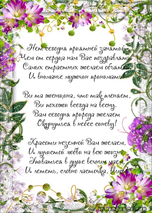 ЛЮБОВРОВОДЫ - сценарий пьесы-комедии на 23 февраля
