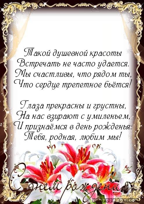 комплименты знакомой женщине в стихах